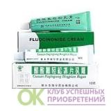 Мазь от псориаза, герпеса и экземы Cusuan Fuqingsong Bingpian Rugao 10гр 39222