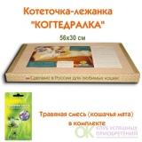 Когтеточка-лежанка КАРТОН 56*30см БОЛЬШАЯ