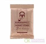 Турецкий кофе Mehmet Efendi натуральный молотый, 100 г
