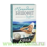 Бишофит природный соль для ванн, 180 г, пенал (арт. 037882)