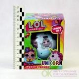 Кукла LOL Surprise Unicorn в шаре 9-12,5см (№JX83311-B) (арт. 0-0427427)