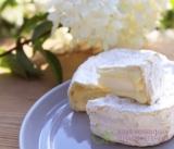 Камамбер *де фамиль* сыр мягкий с белой плесенью 100 гр