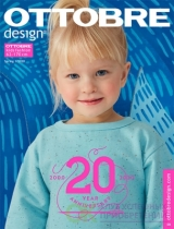 OTTOBRE design® Kids 1/2020