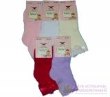 Детские носки Fute 335