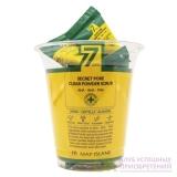 (Заводской брак) May Island 7 Days Secret Pore Clear Powder Scrub - Скраб для глубокого очищения пор с экстрактом алоэ, центеллой 5г x 12 шт.