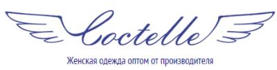 Логотип Coctelle - женская одежа