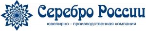 Логотип Серебро России