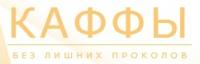 Логотип Украшения каффы