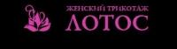 Логотип Лотос